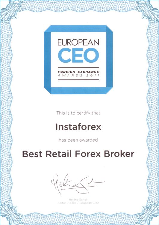 Сертификат брокера